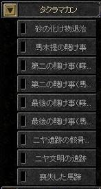 090211(終わったぁ?^^4s