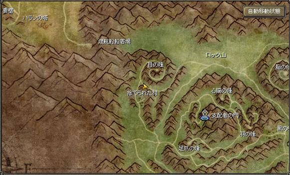 090218(レベ83なったよん^^2s