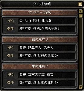 090218(レベ83なったよん^^4s