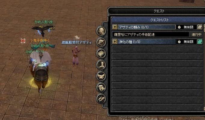090218(レベ83なったよん^^6s
