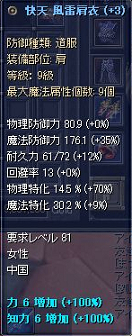 090220(借り物リスト2s