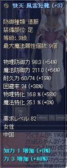 090220(借り物リスト3s