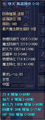 090220(借り物リスト4s