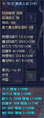 090220(借り物リスト6s