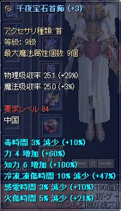 090220(借り物リスト10s
