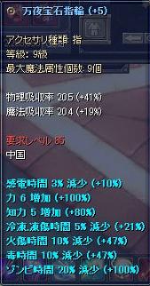 090224(勢いに乗って4s