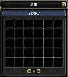 090403(テスト鯖10s