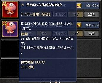 090403(テスト鯖41s