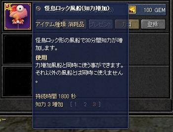 090403(テスト鯖42s