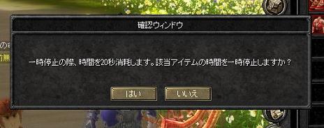 090403(テスト鯖51s