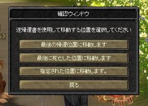 090403(テスト鯖53s