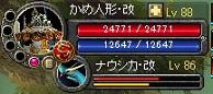 090405(目指せ90!9s