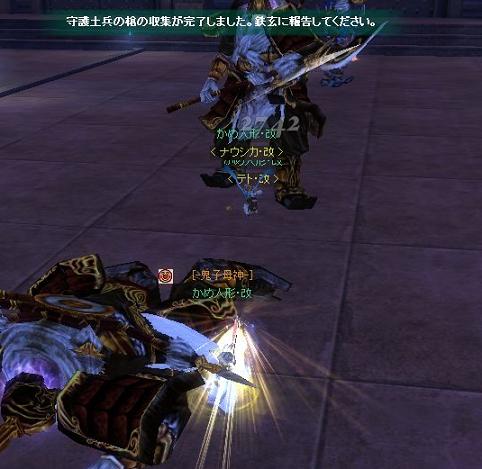 090415(骸骨皇帝と守護土兵3s