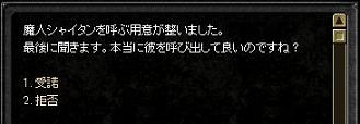 090416(ラヒドの行方 後編1s