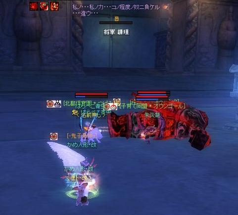 090506(武功クエ28s