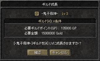 090704(Wアップ02s