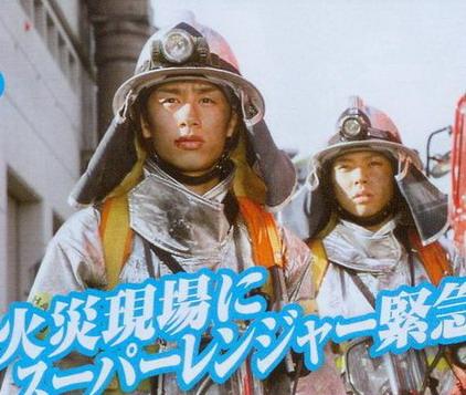 rescue-maru.jpg