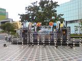 DVC00045_20090520124812.jpg