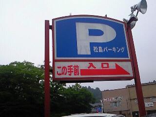 NEC_0147.jpg
