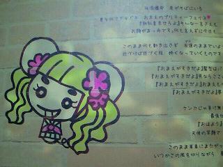 NEC_0842.jpg