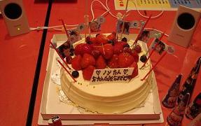 cake---.jpg