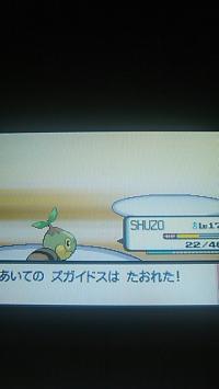 100920_1120_01_convert_20100920161035.jpg