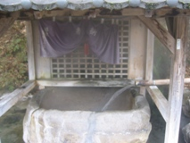 宝泉寺温泉石櫃