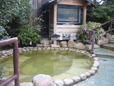 茂美の湯露天