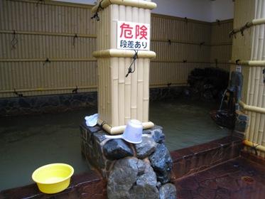 京都大門露天