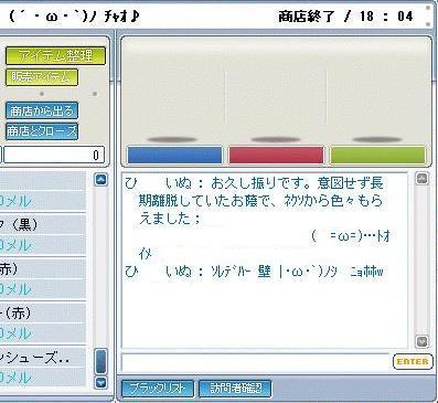 20100417_01.jpg