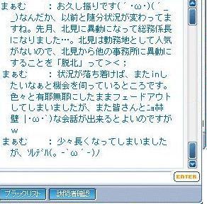 20100801_01.jpg
