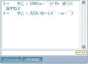 20100801_03.jpg