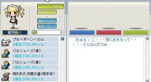 20101013_01.jpg