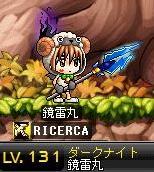 20111010_02.jpg