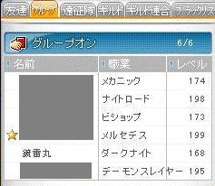 20120129_02.jpg