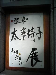 2010-11-27_11-25.jpg