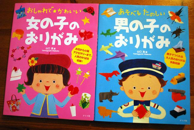 クリスマス 折り紙 折り紙 本 : kanaiyoko.blog16.fc2.com