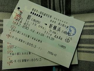 20060901200330