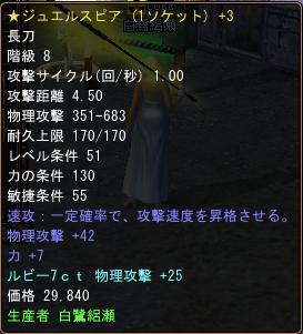 2008-07-25 20-23-47