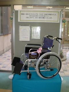車椅子展示