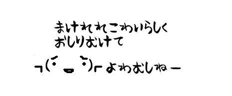 DSC_shiro2.jpg