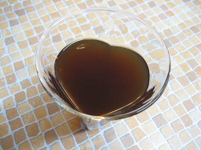 加計呂麻純黒糖粉