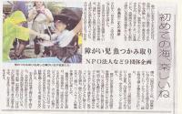 110920西日本convert_20110924071943