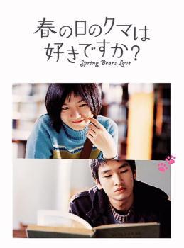09-6-10kumasuki.jpg