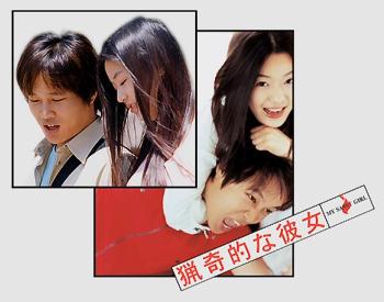 09-6-11ryouki.jpg
