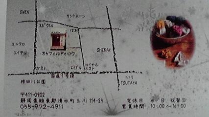 112101.jpg