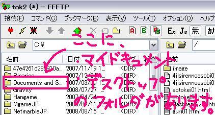 ffftp08090402.jpg