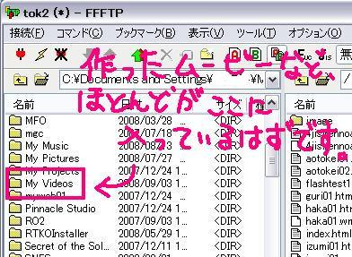 ffftp08090405.jpg