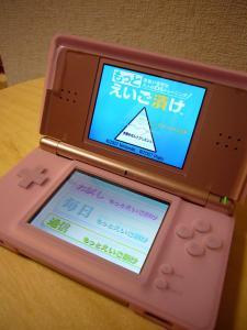 任天堂DS1