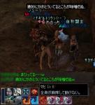Shot00125.jpg